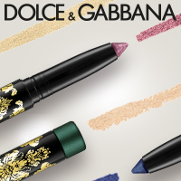 dolce and gabbana makeup eyes intenseyes_SOCIAL_200x200